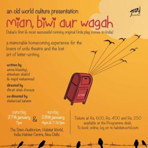 MBW_Delhi-Habitat.jpg